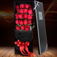 七夕节鲜花七夕情人节礼盒红玫瑰花束武汉同城速递汉口武昌花店送花
