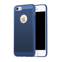 苹果 iPhone5S手机壳 苹果SE保护套 苹果5s iphonese 手机壳套 保护壳套 全包轻薄蜂巢透气散热防摔