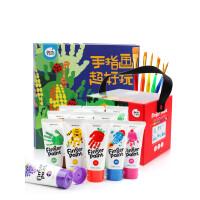 美乐手指画儿童颜料可水洗宝宝早教绘画涂鸦幼儿颜料套装
