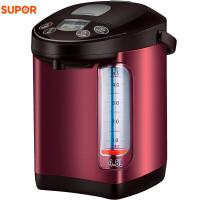 苏泊尔(SUPOR)SW-45S50A电热水壶 保温电热水瓶液晶显温长沸除氯自动出水大容量