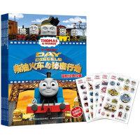托马斯和他的朋友们电影经典故事全集5册正版 柴油火车的秘密行动幼儿园益智故事书 儿童图书3-6岁孩子好习惯养成启蒙教育童书