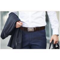 男士自动扣皮带商务休闲头层牛皮腰带裤带男青年皮带男707男性时尚皮带支持礼品卡支付