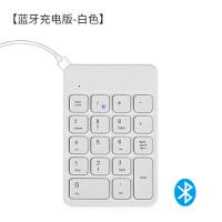 苹果电脑无线数字小键盘 笔记本usb财务有线外接便携充电迷你办公