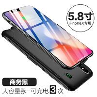 背夹充电宝电池苹果X超薄20000专用毫安iphonex背夹式便携手机壳