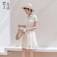 云上生活女装夏装简约条纹裙气质A字裙短袖连衣裙女L0480