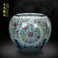 景德镇高档仿古陶瓷器手绘斗彩缠枝苹果罐花瓶收藏工艺品摆件摆设