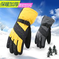 冬季手套男女户外骑车滑雪羽绒棉厚保暖手套