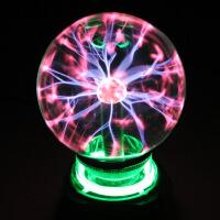 等离子 闪电 球 电子魔灯 静电感应球 魔法球 带音乐4寸 5寸 6寸