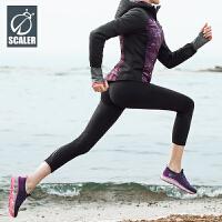 思凯乐户外男女弹力紧身跑步长裤透气运动健身裤瑜伽裤F8155318