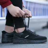 板鞋男鞋休闲鞋夏季新款男士板鞋低帮鞋子男韩版潮流透气学生帆布运动鞋