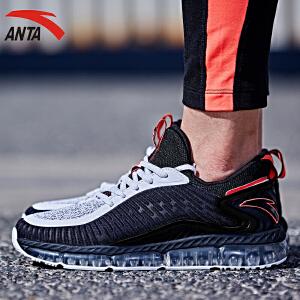 安踏女鞋跑步鞋 2018春季新款减震全掌弹力胶休闲运动鞋12715505