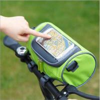 便携车把包自行车挂包触屏手机包单车骑行车头包相机包