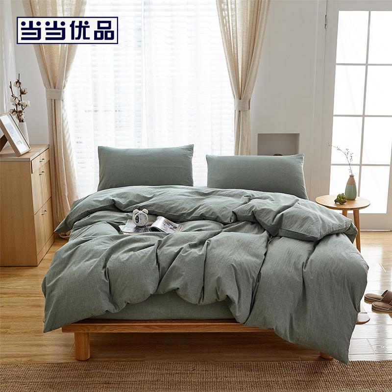 当当优品四件套 纯棉水洗棉双人床单款件套(色织 多色可选)