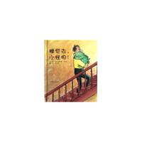 少�豪L本-睡�X去小怪物 [比]�R里�W拉莫著,�⒚� �g 9787550203488 北京�合出版公司【直�l】 �_�~立�p �W