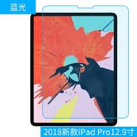 20190701135250766ipad pro11钢化膜2018新款12.9寸苹果屏幕蓝光玻璃膜11英寸防指纹防摔
