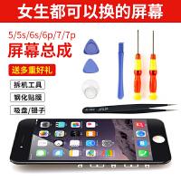 苹果6代sPlus 4.7/5.5寸iPhone7Plus手机液晶触摸显示屏幕 6S 5.5白带原配件