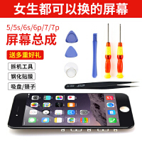 �O果6代sPlus 4.7/5.5寸iPhone7Plus手�C液晶�|摸�@示屏幕 6S 5.5白�г�配件