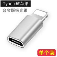 iPhone X快充PD充电器usb-c苹果8数据线45w头type转lightning 其他