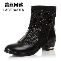 (�^�优F�)春秋女�W靴女�鲂�女鞋�����鲂��窝ゴ蟠a女�W�靴414243