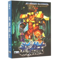DVD斗龙战士(5碟装)