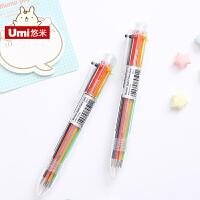 UMI韩国款创意文具可爱彩色六色办公用品多功能按动圆珠笔原子笔