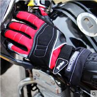 赛羽手套 摩托车骑行手套 防水保暖手套机车赛车防摔手套MC15