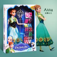 冰雪奇缘公主娃娃艾莎安娜姐妹娃娃公主盒装女孩子生日礼品装