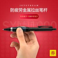 日本三菱圆珠笔 学生办公用签字笔0.7 黑色防疲劳中油笔