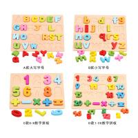 木制儿童立体数字字母认知拼图拼版宝宝早教认知益智玩具