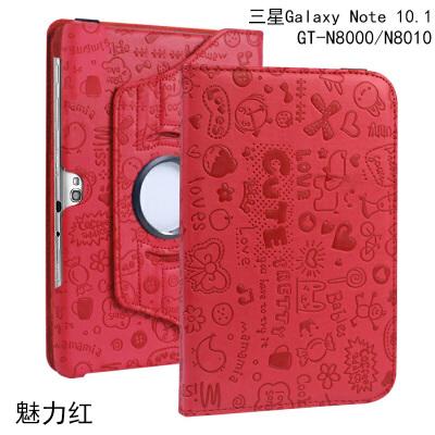 三星Note 10.1寸GT-N8000保护套N8010皮套平板电脑旋转屏幕保护壳 n8000 旋转 小魔女 魅力红 送高清膜