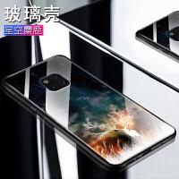 华为手机壳lya-aloo玻璃meta20por保护套mat20pr0个性潮