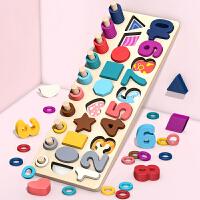 幼儿童玩具数字拼图积木早教益智力开发动脑1-2岁半3男孩女孩宝宝三合一五合一对数板拼插积木拼图打地鼠
