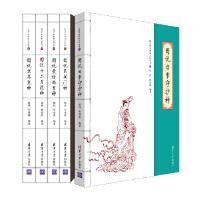 图说中华神文化(套装共5册)