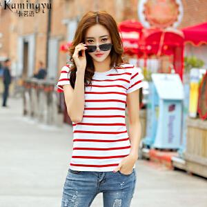 卡茗语夏季新款修身显瘦打底衫纯棉小衫时尚简约条纹学生闺蜜短袖女t恤