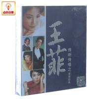 正版音乐 王菲《传听传唱之菲常经典》 2CD 车载CD 棋子