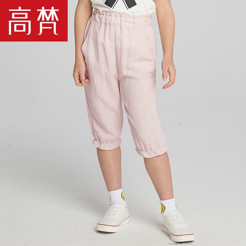 高梵 俏皮七分袖女童灯笼裤 2018新款纯棉复古宽松薄款儿童裤子夏