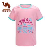 骆驼春夏女童短袖速干T儿童户外徒步圆领t恤上衣