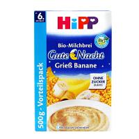 Hipp德国hipp喜宝米粉 香蕉牛奶燕麦晚安米粉辅食(6个月以上)(海外购)