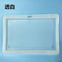 清华同方U100硅胶套 KT105J保护套 10.1寸平板电脑KT104J钢化膜