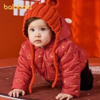 【五一出游季 2件6折:143.9】巴拉巴拉宝宝棉服女童棉衣男童棉袄拜年服婴儿衣服2021新款萌