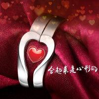 925银情侣对戒男士戒指女韩版饰品指环结婚戒指一对刻字