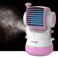 创意usb香薰涡轮迷你空调 喷雾加湿器 无叶风扇 喷水 办公室家用 颜色混发
