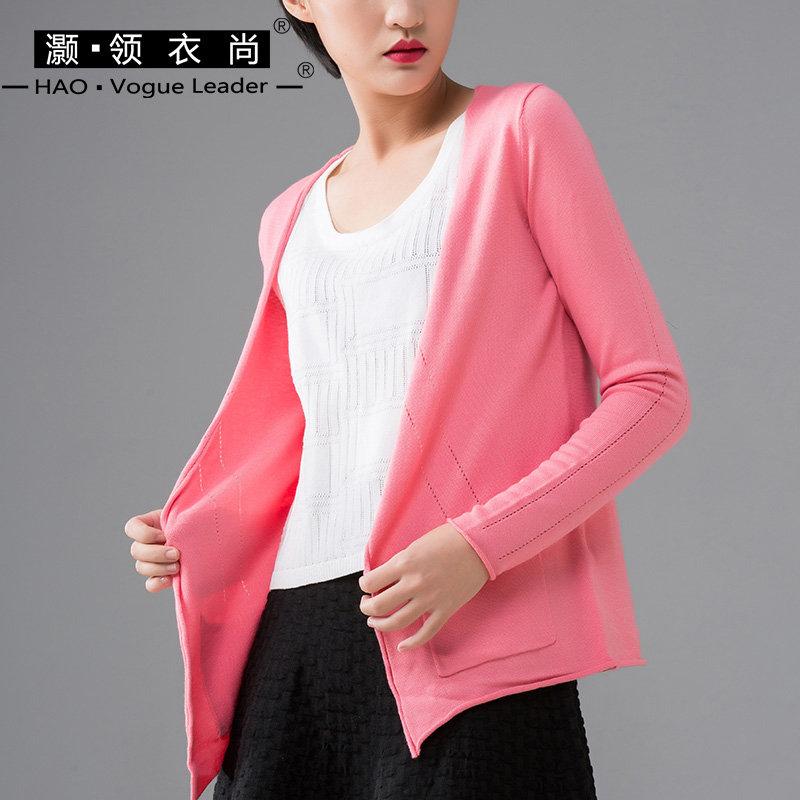 灏领衣尚春夏季特惠线性镂空前置口袋纯色长袖开衫外搭空调房外套