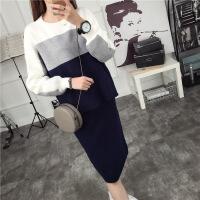 秋装女2018新款套装时尚针织衫毛衣裙子两件套韩版宽松外套长袖