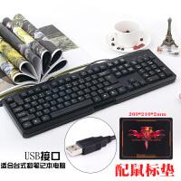 有线键盘普通家用办公室用USB接口台式电脑笔记本游戏简约商务办公