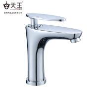天王卫士厨房水盆龙头天卫浴用浴室卫生间新款面盆冷热铜体