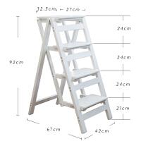 椅子楼梯用梯子室内多功能变凳子可折叠梯椅两用四步梯凳爬台阶花架 白色四层台阶梯凳 免安装、实木