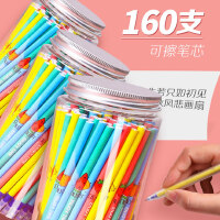 迪斯熊可擦笔笔芯小学生晶蓝色0.5mm热磨易擦女可爱水笔细全针管速干桶装大容量3-5年级魔力擦中性笔替换批发