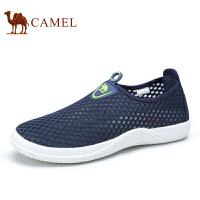 camel骆驼男鞋 夏季新品 户外休闲徒步网鞋透气舒适网面鞋