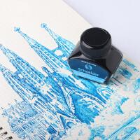 德国进口墨水钢笔水schneider施耐德瓶装非碳素不堵笔墨水33ml黑色 蓝色 蓝黑